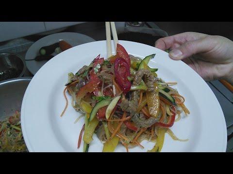 Как приготовить корейскую фунчозу - видео