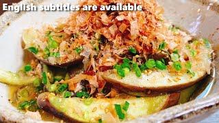 【絶品おつまみ】(旬の味覚おまけ付)和えてチンするだけで超旨い!!『やみつき無限ナス』【低糖質レシピ/作り置き】Eazy The best Japanese Eggplant recipe