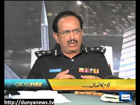 Dunya News-CROSS FIRE-23-08-2012