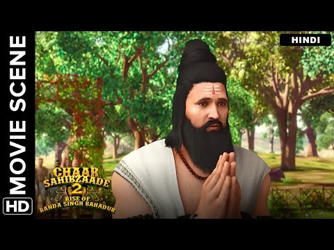 Madho Das Finds His Calling | Chaar Sahibzaade 2 Hindi Movie | Movie Scene