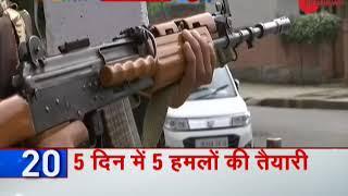 News 50: In J&K two terrorist attacks in last 12 hours; 2 police dead
