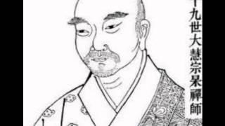 Phật Pháp Với Thiền Tông - Thiền Sư Đại Huệ