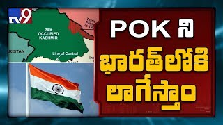 Next aim is to retrieve parts of PoK to merge them with India : Jitendra Singh - TV9