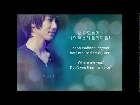 Yesung - It Has To Be You