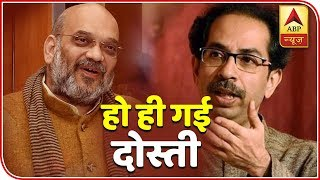 BJP, Shiv Sena May Announce Tie-Up For Polls | ABP News