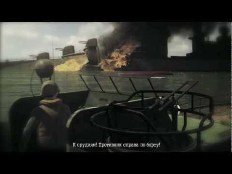 Battlestations (Part-1)