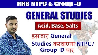 ACID, BASE & SALTS (FOR RRB-NTPC /GROUP-D, ALL SSC , PSC AND OTHER COMPETITIVE EXAMS)