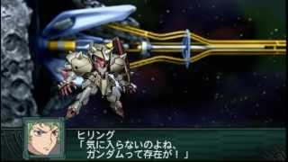 The 2nd Super Robot Wars Z_ Saisei Hen stage 56