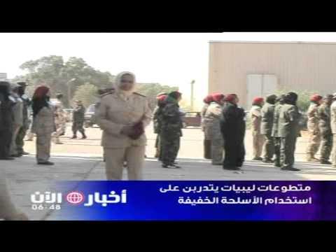 متطوعات ليبيات يتدربن على استخدام الأسلحة الخفيفة