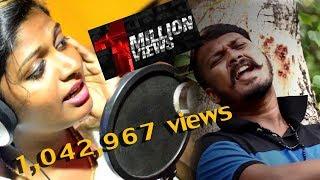 Chennai Gana | UN KUDA VAZHANUM DA| Lovers DAY Special dute song |HD VIDEO 2018