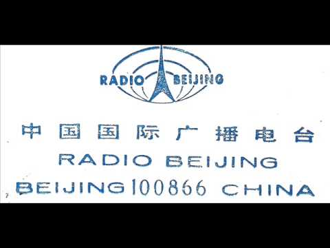 Radio Beijing - 27 May 1989