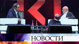 ВМоскве врамках бизнес-форума «Синергия» выступили Оливер Стоун, Майк Тайсон, Ник Вуйчич.
