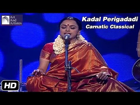 Sudha Raghunathan | Kadal Perigadadi | Carnatic Classical |...