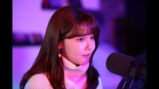Sooyoung 겨울숨 Winter Breath Live Clip