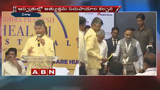 CM Chandrababu Naidu Inaugurates Health Fest In Vizag