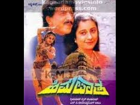 Full Kannada Movie 1995 | Himapatha | Vishnuvardhan, Suhasini Mani Ratnam, Jayaprada. video