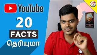 download musica 20 Amazing Facts about Tamil Tech