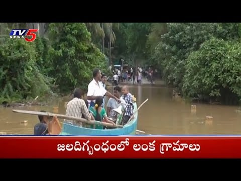 Godavari River Water Level Rises | High Alert In East Godavari District | TV5 News