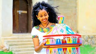 Kibrom Birhane - Gual Embeytey | ጓል እምበይተይ - New Ethiopian Music 2017 (Official Video)