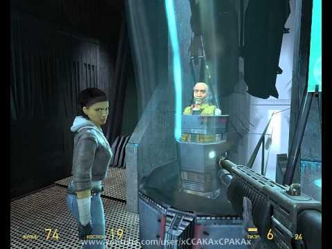 Half-Life 2 прохождение - Глава 10 - [1/5]