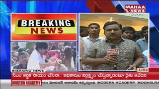 Karimnagar Pawan Kalyan Fans Reacts On Pawan Kalyan Tour