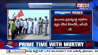 VHP, RSS Activists Protest In Nellore Over Paripoornananda Swamy City Expulsion