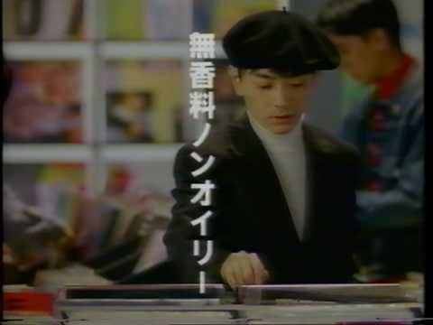 plantfolklore 資生堂 UNO レコード店編 小山田圭吾 15  1992 plan