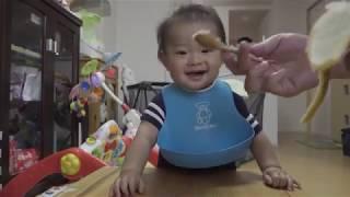 赤ちゃん 処方箋の飲ませ方・離乳食 バナナ ヨーグルト 生後9ヶ月  - Baby Vlog