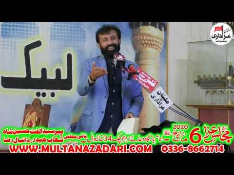 Zakir Syed Ali Raza Shah I Majlis 6 March 2020 I Qasiday And Masiab I