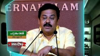 Mr Fraud - DEMOEPI 759 PART A MR FRAUD THEATRE ISSU IN MALAYALAM FILM, B UNNIKRISHNAN, DEMOCRAZY