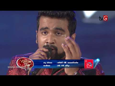 Dream Star Season 07 | Final 24 ( 02nd Group ) Sasanka Rajasekara  ( 19 - 08 - 2017 )