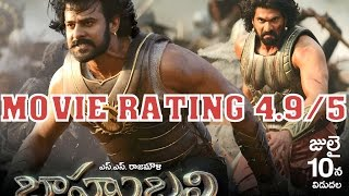 Baahubali Movie Review and Rating ( EXCLUSIVE ) July, 10, 2015