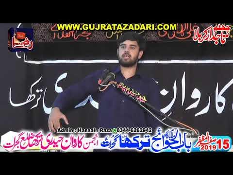 Zakir Aoun Abbas Rabani | 15 Safar 2019 | Tarikha Gujrat || Raza Production