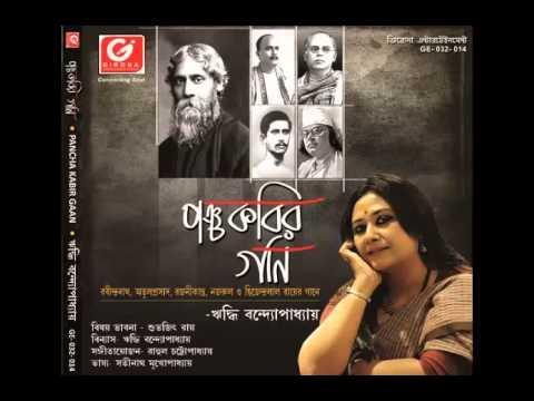 Tumi Nirmalo Karo Mangalo Kare - Riddhi Bandyopadhyay video