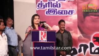 7m Pirai Movie Audio Launch