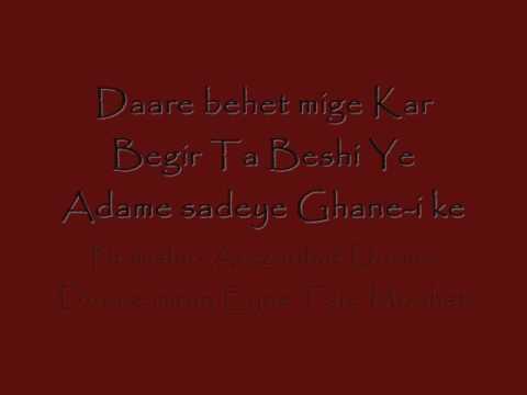 Top Pictures Dastane Kos Kardan Farsi Picture