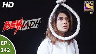 Beyhadh - बेहद - Ep 242 - 13th September, 2017