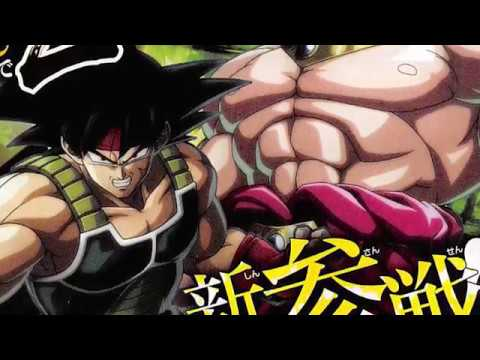 Bardock and Broly Revealed For DragonBall FighterZ