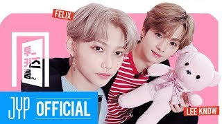 [Two Kids Room(투키즈룸)] VOL.3 Ep.01 Lee Know X Felix