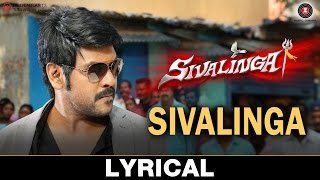 Sivalinga - Lyrical