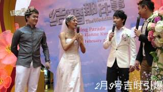 Wedding Parade with Aniu & Elanne Kwong @Pavilion