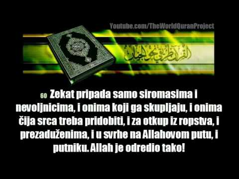 9. Sura At-Tawba (Pokajanje) - Mishary Al-Afasy (Prijevod na bosanski jezik)