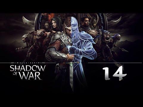 Прохождение SHADOW OF WAR: #14 - ПОЛНЫЙ ПИ*ДЕЦ!