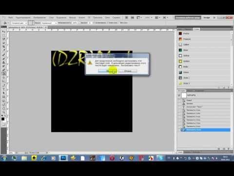 Как сделать прозрачный фон для ксс - Новости, обзоры, ремонт