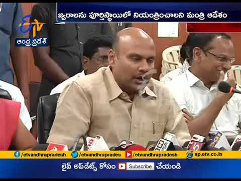 Dengue Fever Menace in Vizianagaram | It is Lack of Awareness | Minister Sujay krishna