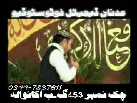 Ahmad Ali Hakim Naat  (0300-7831187) video