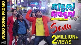 download lagu Sonu   Song Promo  Kabula Barabula Searching gratis