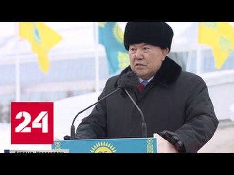 Страна Великой Степи: Казахстан отмечает 25-летие независимости