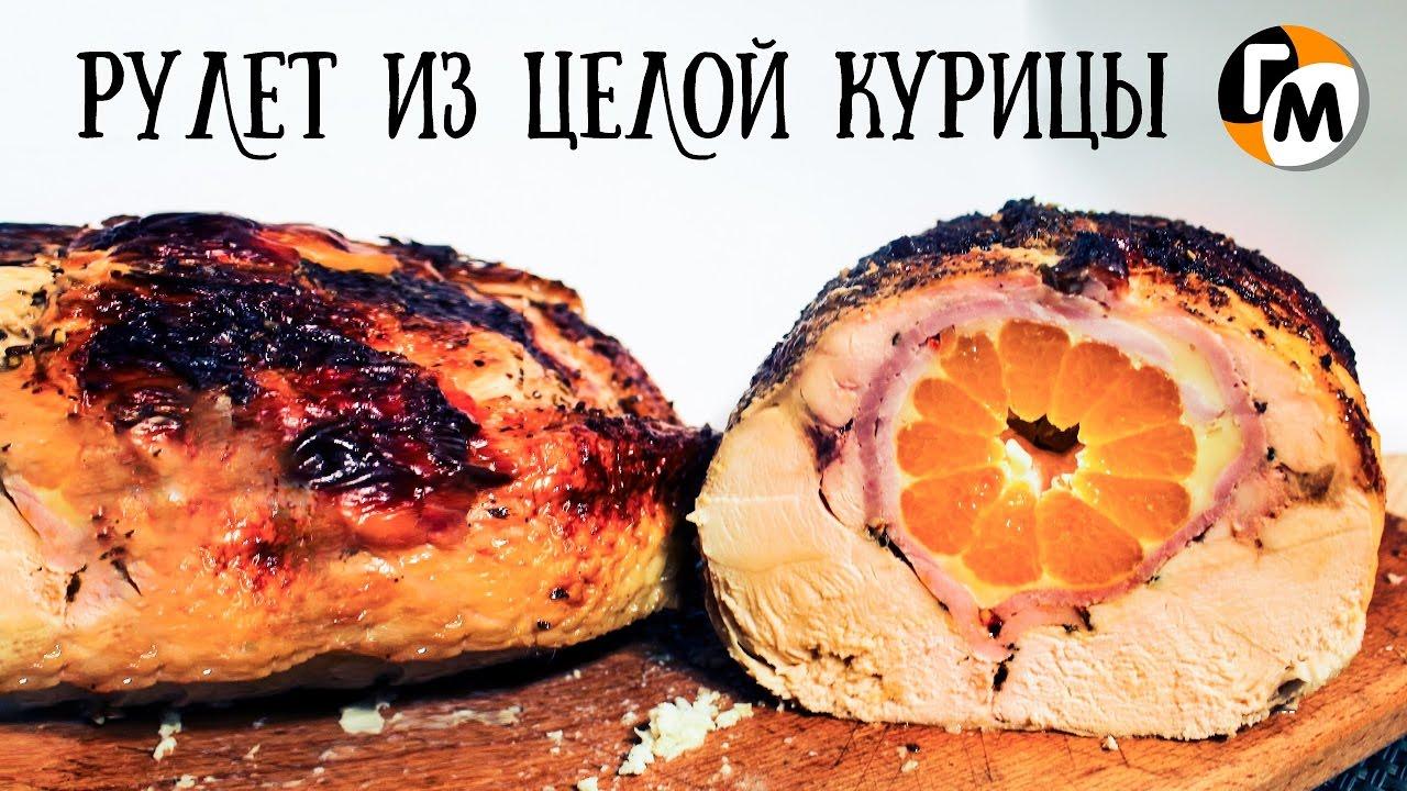 Куриный рулет с начинкой из целой курицы рецепт