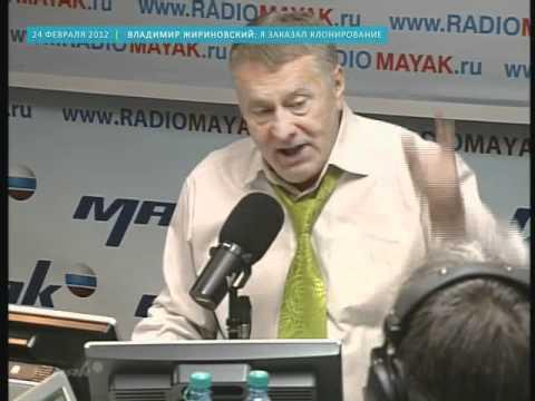 Владимир Жириновский: Я заказал клонирование